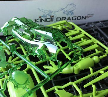 Green Plastic STEM Toy dragon parts