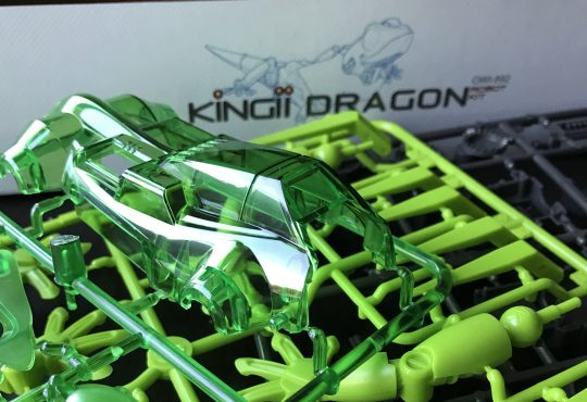 Green Plastic STEM Toy dragon parts